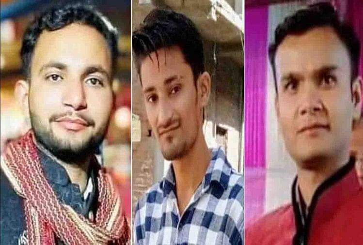 गंगा में डूबने से तीन दोस्तों की मौत