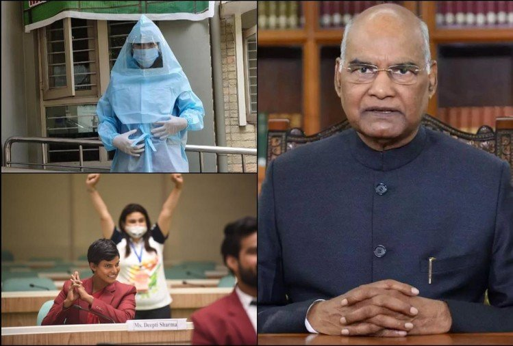 National Sports Day: President Ram Nath Kovind virtually confers the sports awards 2020