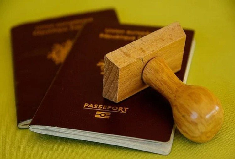 A New Passport Has To Be Made If The Weight Is Lost or Gain, This Is An Interesting Rule In This Country
