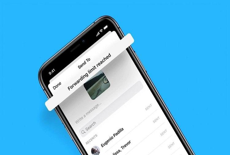 Facebook Messenger Soon To Get Limit Forwarding Messages To Only Five People Or Groups – फेसबुक मैसेंजर में जल्द जुड़ेगा व्हाट्सएप का यह फीचर, फेक न्यूज पर लगेगी रोक