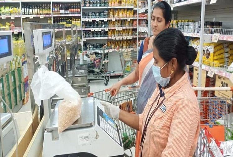 January Quarter Results Future Retail Reported Loss Of 477 Crore Rupees – तिमाही नतीजे: जनवरी-मार्च में फ्यूचर रिटेल को हुआ 477 करोड़ का घाटा