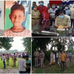 Raebareli brother-sister murder case
