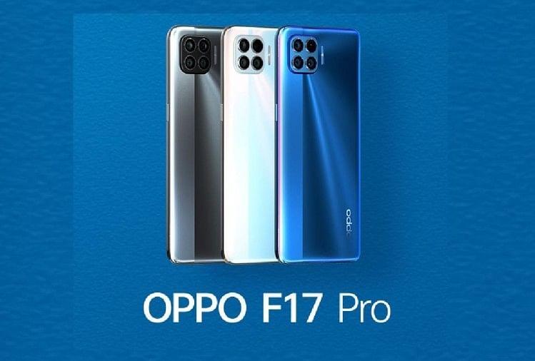 Oppo F17 Pro 2020 Sale Starts In India From Amazon Flipkart Know Price And Specifications – डुअल सेल्फी कैमरे वाले Oppo F17 Pro की बिक्री भारत में शुरू, जानें फीचर्स