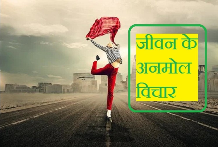 World Suicide Prevention Day 2020 Wishes Quotes Images Messages Facebook Whatsapp Status In Hindi – World Suicide Prevention Day 2020: इन खूबसूरत संदेशों से समझिए कितनी अनमोल है जिंदगी