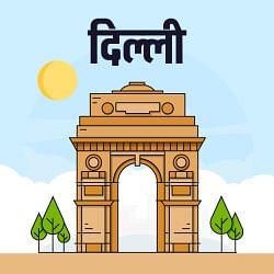 Delhi podcast