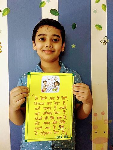 Atharv Singh