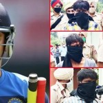 Suresh Raina Pathankot News: Punjab police Said- Attack And Murder Case Of Suresh Raina's Kin Has Been Solved