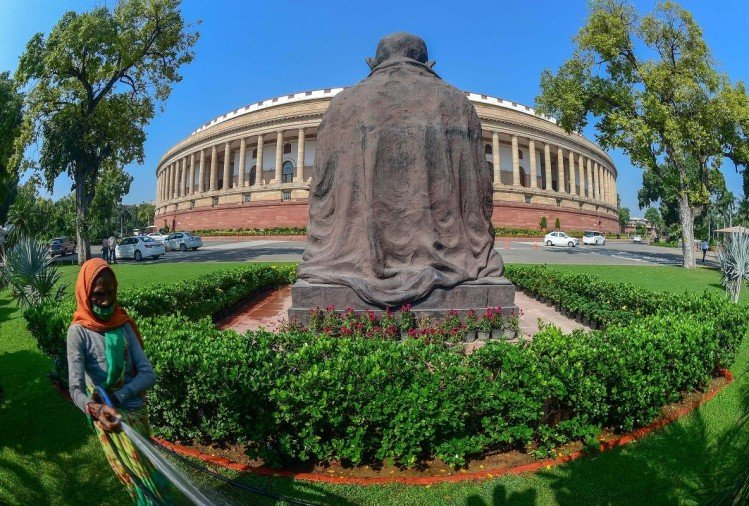 Parliament Monsoon Session Live Updates News in Hindi
