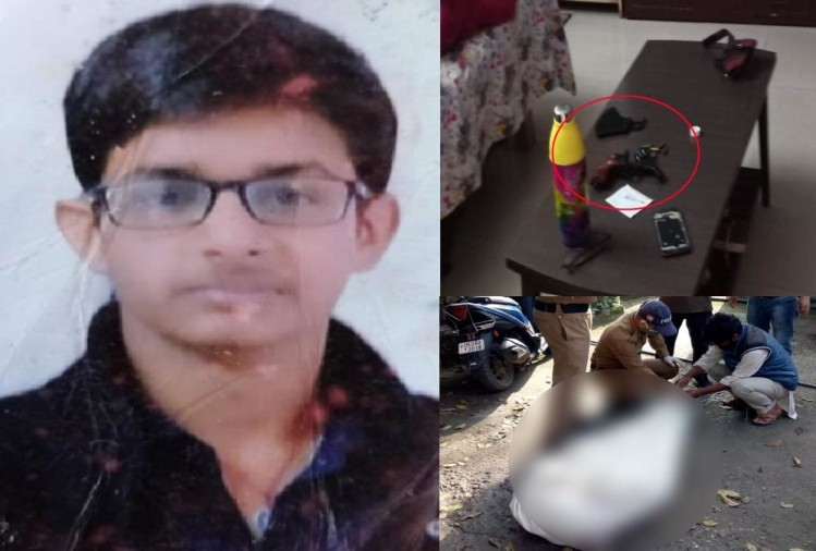 Nainital News: Boy Shot himself in love affair, shocking Facebook chat with girl Reveal