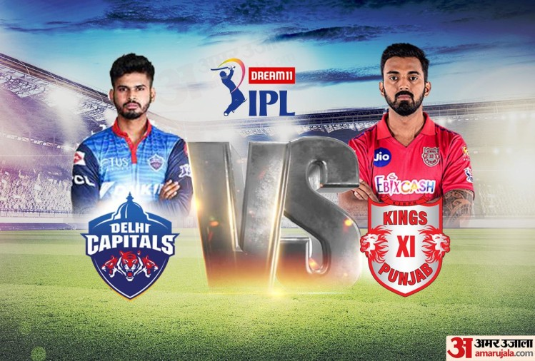 IPL 2020 Live Score, DC Vs KXIP Live Cricket Score Match News Updates Today In Hindi