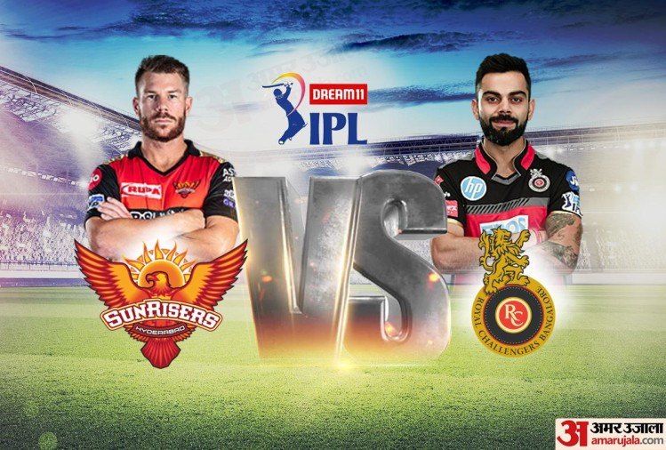 sunrisers hyderabad vs royal challengers bangalore ipl 2020 live cricket score match today news updates in hindi
