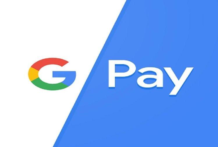 Google Pay Tokenisation Feature Launched In India Now You Can Pay Through A Secure Digital Token – Google Pay की टोकन भुगतान सेवा भारत में शुरू, इन बैंकों के ग्राहक कर सकेंगे इस्तेमाल