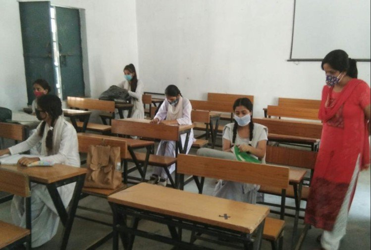 haryana school reopen