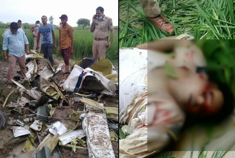 - helicopter crash in azamgarh 1600672948