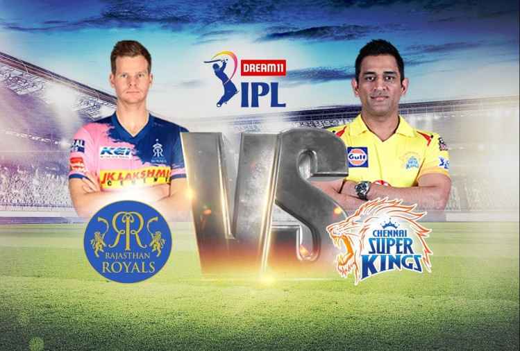 IPL 2020, RR vs CSK Live Cricket Score Match News Updates in Hindi