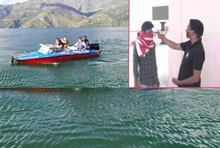 Unlock 4 in Uttarakhand: Boating Start in tehri lake after six Month, Visuals