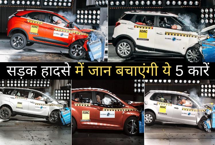 Mahindra Xuv300 To Tata Altroz To Nexon To Marazzo To Volkswagen Polo These Are Five Safest Cars In India That Received Maximum Stars In Global Ncap – ये हैं देश की पांच सबसे मजबूत कारें, सड़क हादसों में बचाती हैं ड्राइवर और यात्रियों की जान