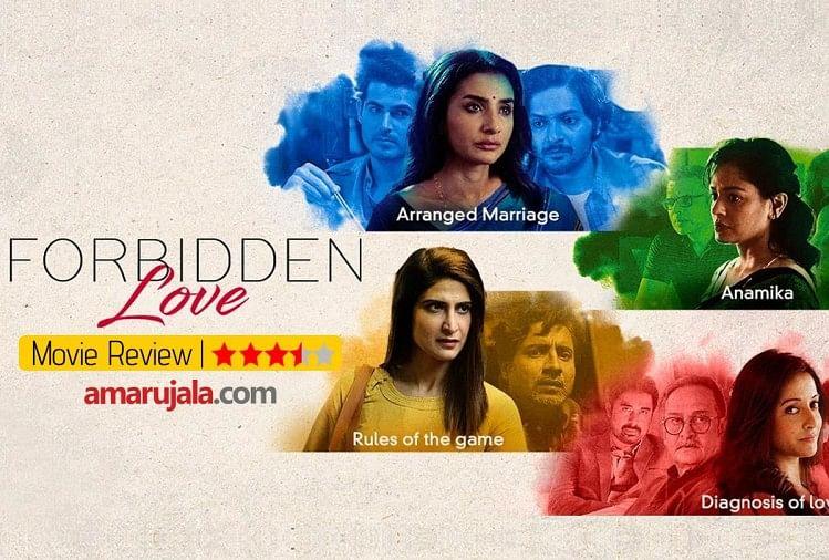 Forbidden Love Zee 5 Review Diagnosis Of Love Rules Of Games Aahana Kumra Raima Sen Mahesh Aniruddha – Zee5 Forbidden Love Review: टेंशन से रीबूट होने के लिए जरूर देखें छुपे रिश्तों की ये कामुक कहानियां