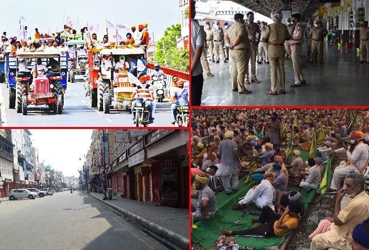 पंजाब बंद, बाजारों में सन्नाटा, सड़कों पर अन्नदाता, चप्पे-चप्पे पर दिखी पुलिस