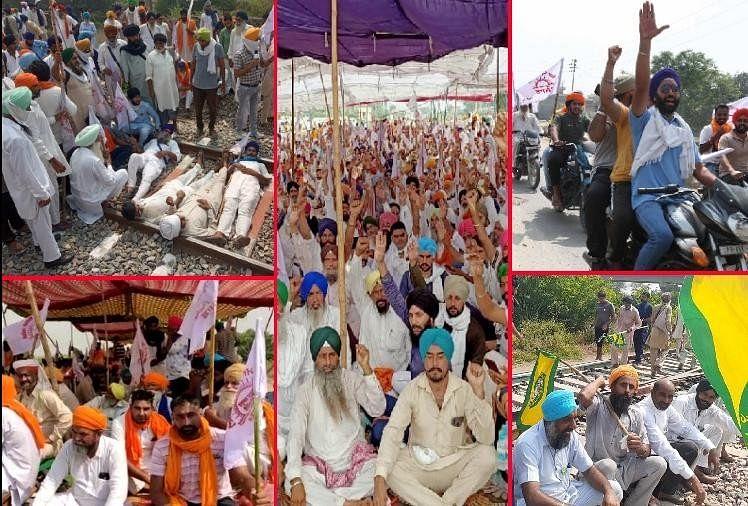 विरोध: पंजाब-हरियाणा में आज बंद, रेलवे ट्रैक पर डटे किसान, परीक्षा भी टली