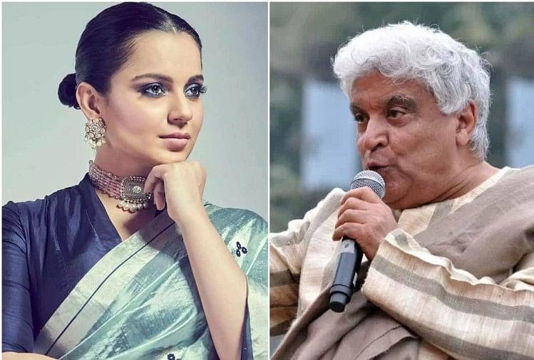 Kangana Ranaut: जावेद अख्तर मानहानि मामला: कंगना रणौत की बढ़ीं मुश्किलें,  जमानती वारंट जारी - Entertainment News: Amar Ujala