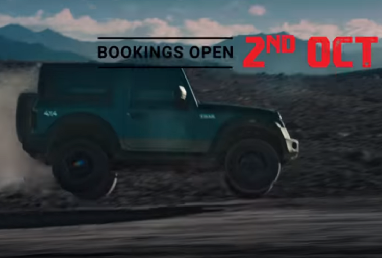 Mahindra Thar 2020 Booking