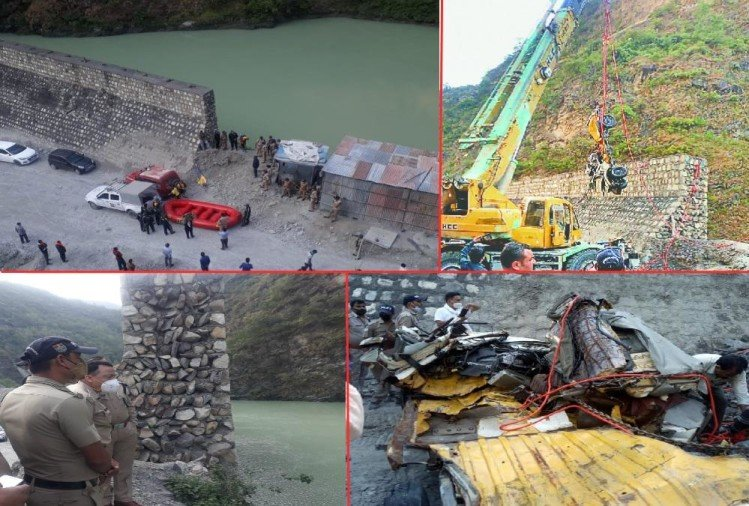 Uttarakhand Accident News: Girl Died before 17 days of marriage during Car falls into tehri lake