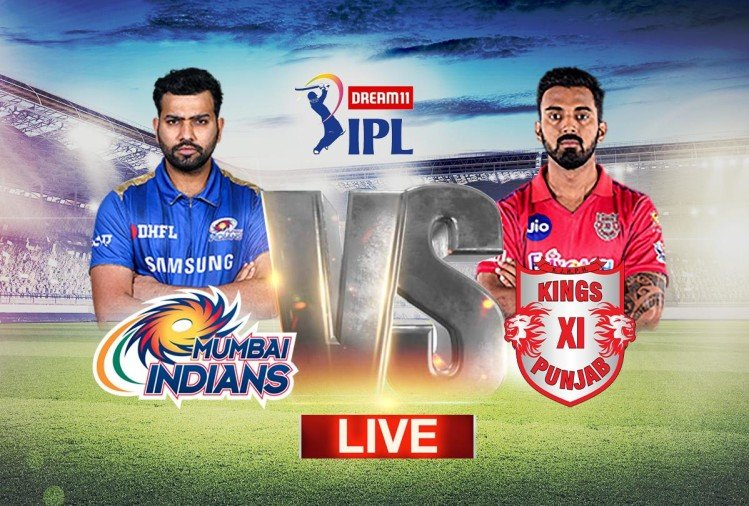 IPL 2020, MI vs KXIP Live Cricket Score Match Today News Updates in Hindi