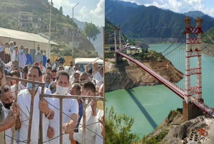 Congress Workers protest in tehri, Broke Dobra chanthi bridge Gate and run vehicle on it, photos
