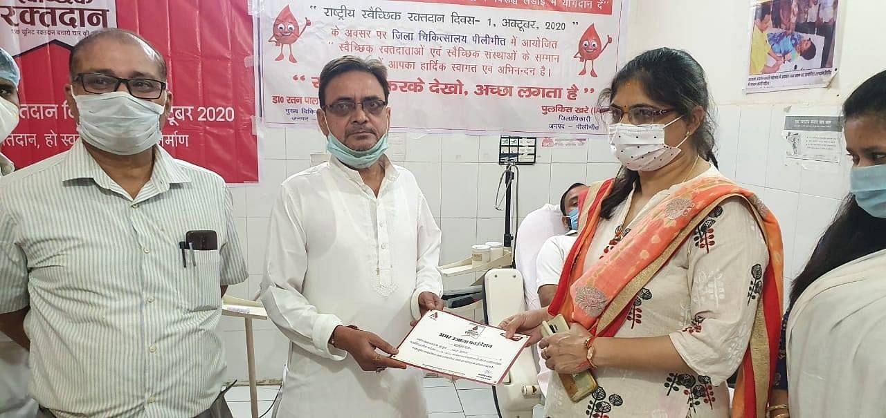 अमर उजाला फाउडेंशन के तत्वाधान में आयोजित स्वैच्छिक रक्तदान शिविर में रक्तदान करने वाले महादान?