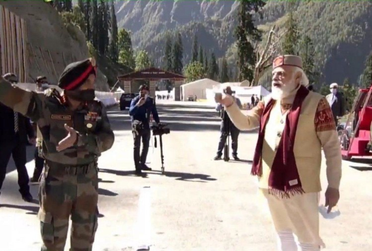 Atal Tunnel Inauguration Rohtang News: PM Narendra Modi pictures of atal tunnel rohtang