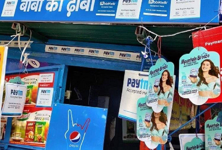 Khaskhabar/बाबा का ढाबा:दिल्ली के मालवीय नगर स्थित बाबा का ढाबा इन दिनों