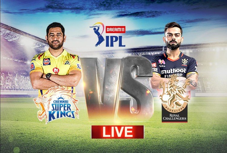 IPL 2020, RCB vs CSK Live Cricket Score Match Today News Updates in Hindi