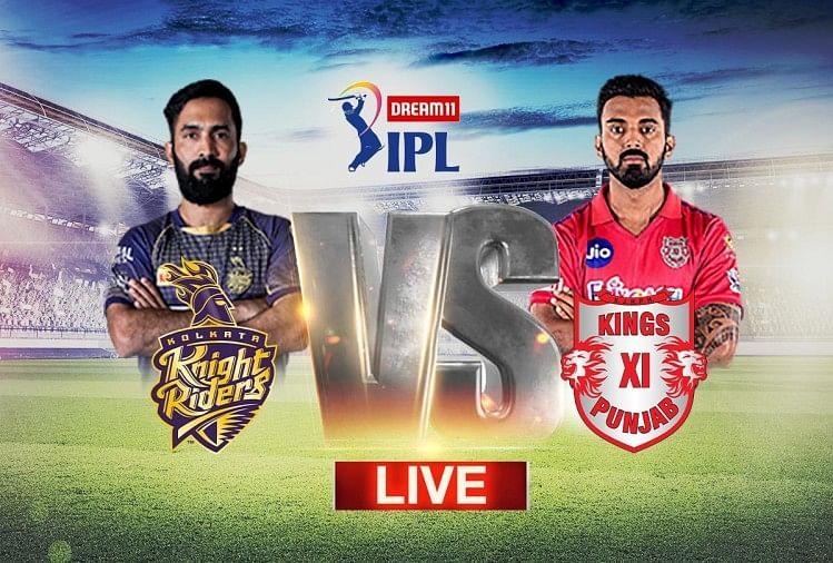 KXIP vs KKR IPL Live Score 2020: किंग्स इलेवन पंजाब को 5 ओवर में 48 रन चाहिए - अमर उजाला