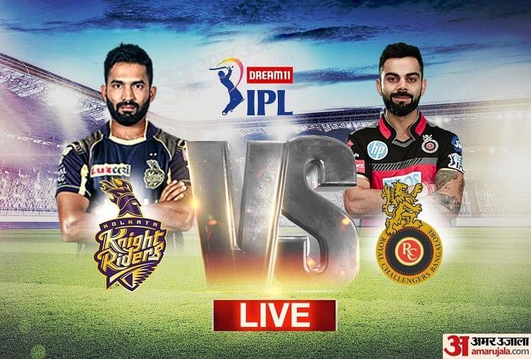RCB vs KKR IPL 2020 Live Score: KKR tied the rung, Virat ...