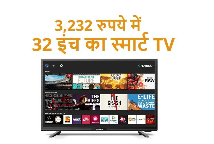 Shinco 32 inch Smart tv at only rs 3232