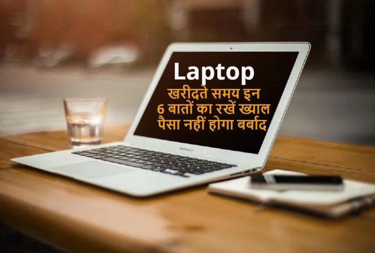 things to keep in mind while buying a new laptop
