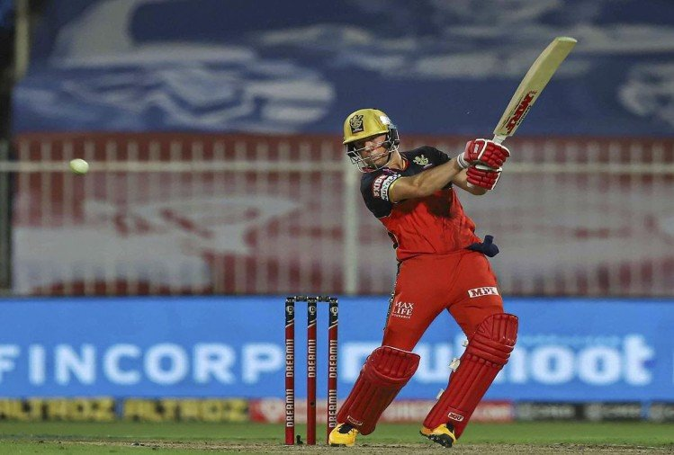 rajasthan royals vs royal challengers bangalore  ipl 2020 live cricket score match today news updates in hindi