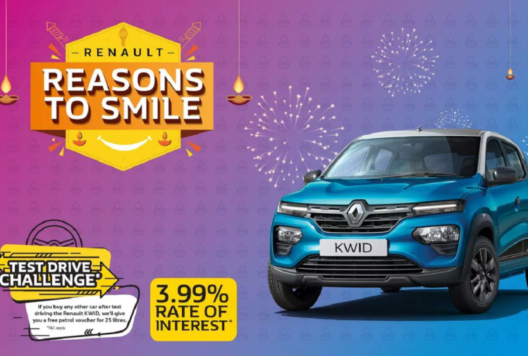 Renault Kwid Discount Offer