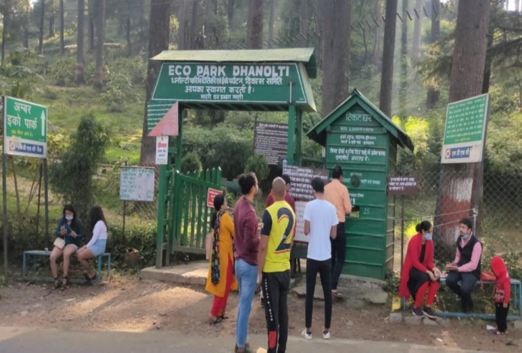Coronavirus Unlock 5.0 in Uttarakhand latest update today: Dhanaulti Eco Park open for tourist after seven Month