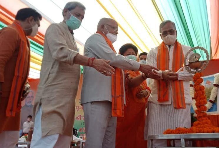 देहरादून: राष्ट्रीय अध्यक्ष जेपी नड्डा ने किया भाजपा प्रदेश कार्यालय का ऑनलाइन शिलान्यास