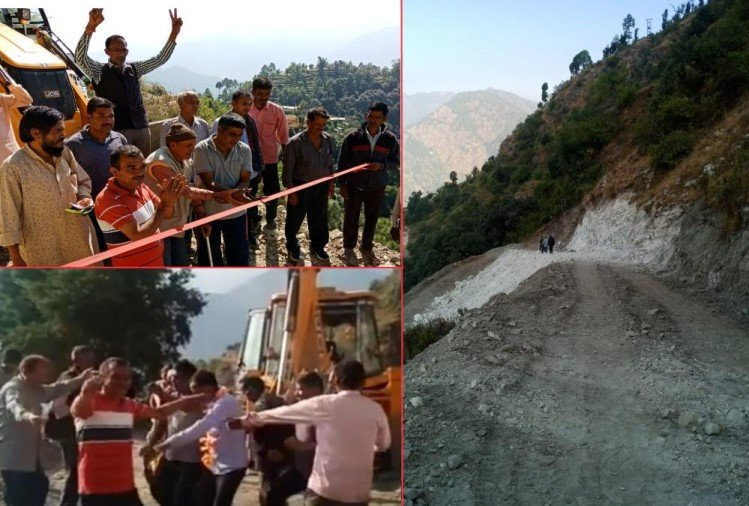 Uttarakhand: Villagers Made Road And Dance After construction Work Complete in Chamoli Village
