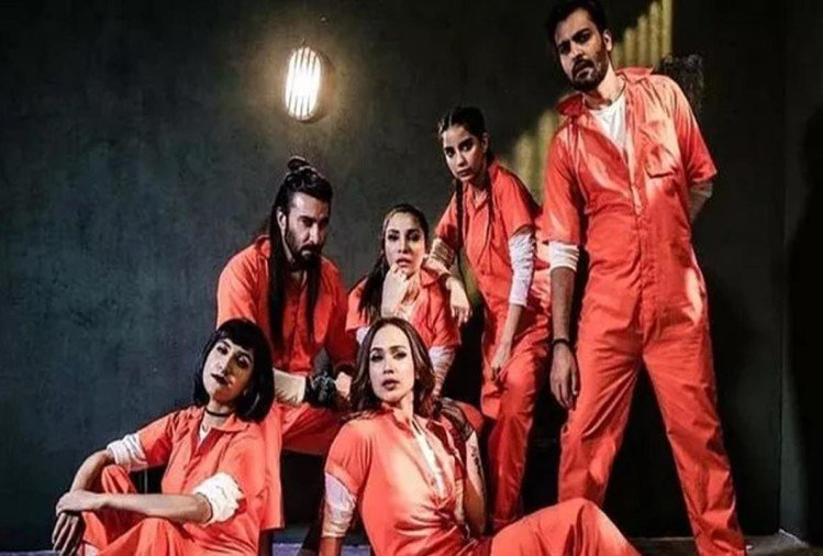 Pakistani Version Of Money Heist