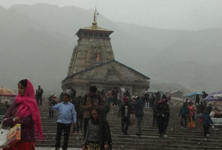 Weather Forecast Today Update in Uttarakhand News: first snowfall of this season in kedarnath dham