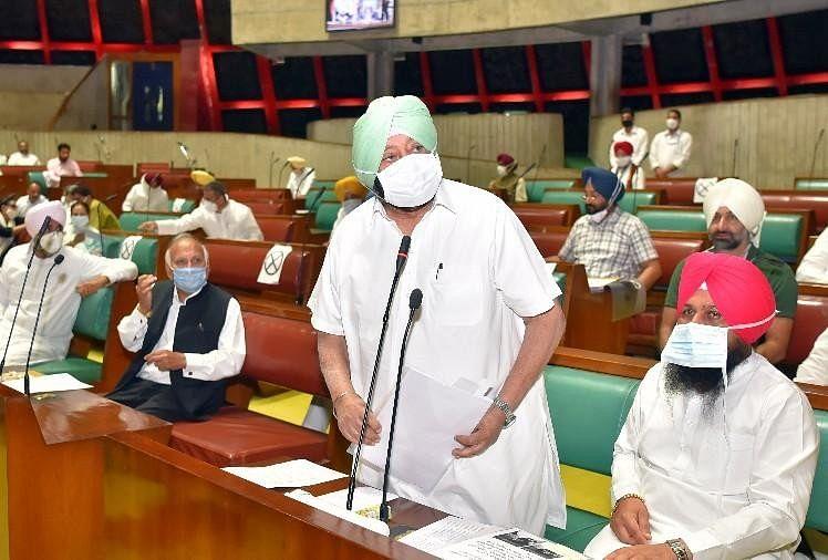 विधानसभा के विशेष सत्र के अंतिम दिन सात अहम विधेयक पारित