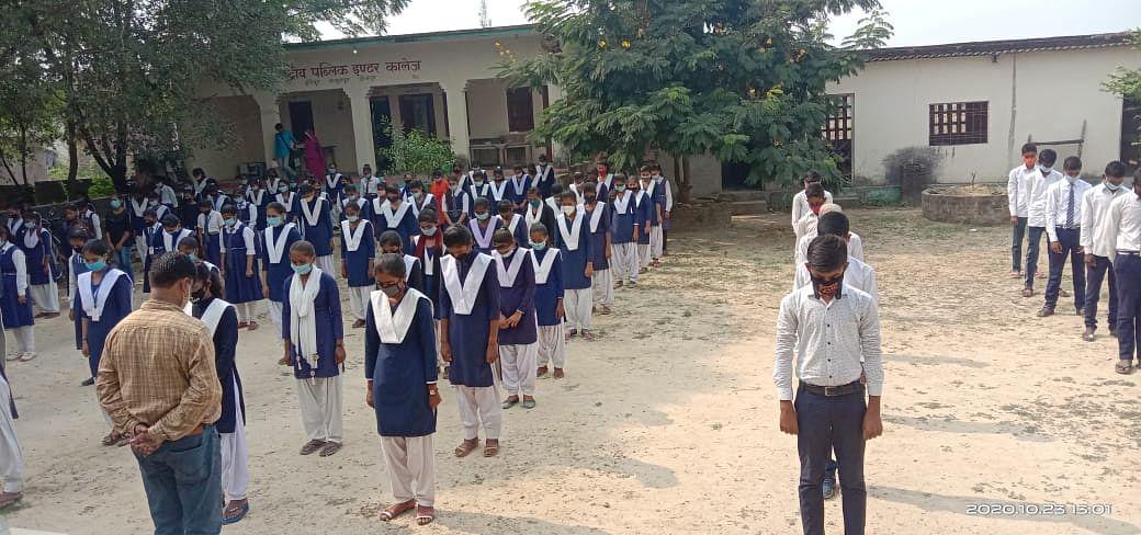 जिला विद्यालय निरीक्षक की मौत के बाद हुसेपुर स्थित राष्ट्रीय पब्लिक स्कूल में मौन रखकर श्रधांजल