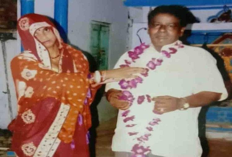 राजेन्द्र की शादी की फोटो