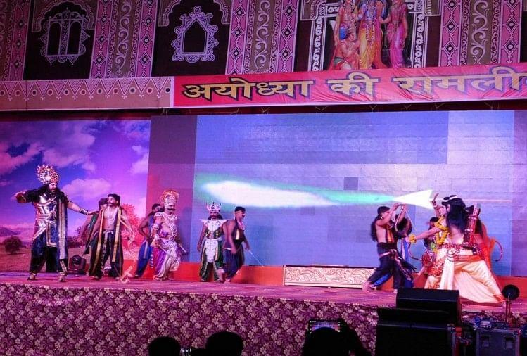 लक्ष्मण किला के मैदान में फिल्मी कलाकारों की नौ दिवसीय रामलीला का हुआ समापन