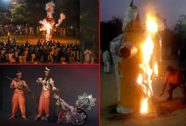 Dussehra 2020 Latest News:   Ravan Dahan in Chandigarh, Mohali and Panchkula