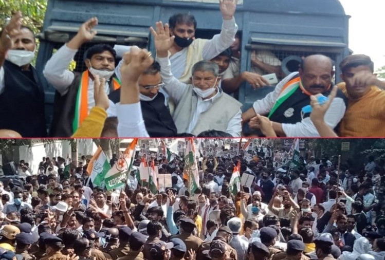 Uttarakhand Latest News: Congress Workers Protest against cm trivendra singh rawat, Social Distancing Broke, Photos